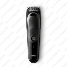 Braun,Multi Grooming Kit MGK,MGK5045,MGK5060,MGK5245,MGK5260